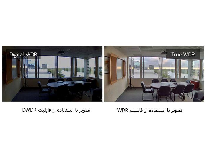 تفاوت WDR و DWDR