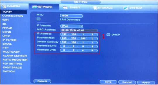 ورود به تنظیمات شبکه دستگاه داهوا