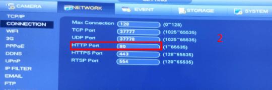 تنظیمات پورت دستگاه DAHUA