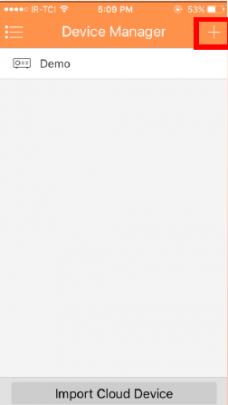 تنظیمات ایپی استاتیک داهوا در نرم افزار موبایل