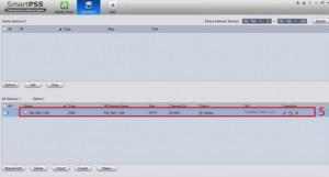 تنظیمات انتقال تصویر داهوا در cms