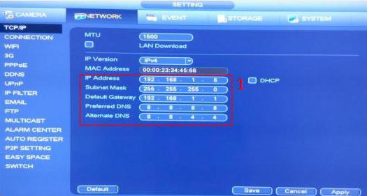 انتقال تصویر دوربین مدار بسته داهوا به روش P2P