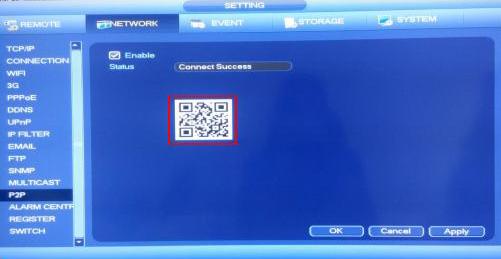 آموزش انتقال تصویر دوربین مداربسته داهوا به روش P2P