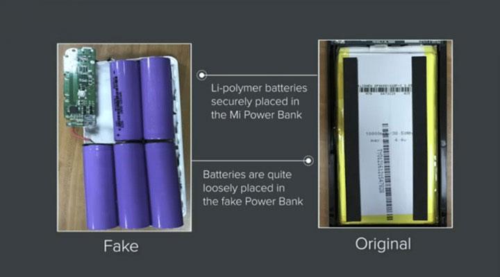 نوع باتری پاوربانک
