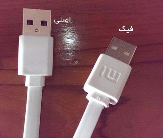 کابل شارژر پاوربانک فیک