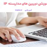 ip cctv education course